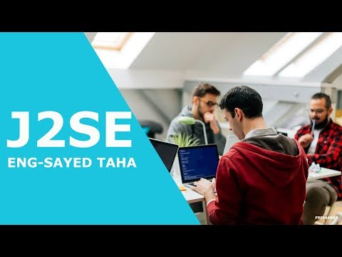 ‪07-J2SE (Lecture 7) By Eng-Sayed Taha | Arabic‬‏