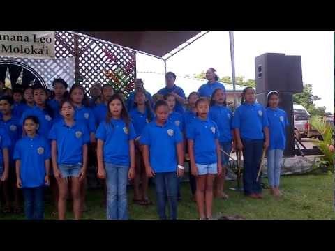 Ua Mau & Oiwi`E Performed by Kula Kaiapuni O Kualapu`u