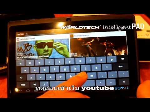 WORLDTECH Intelligent Pad009 1