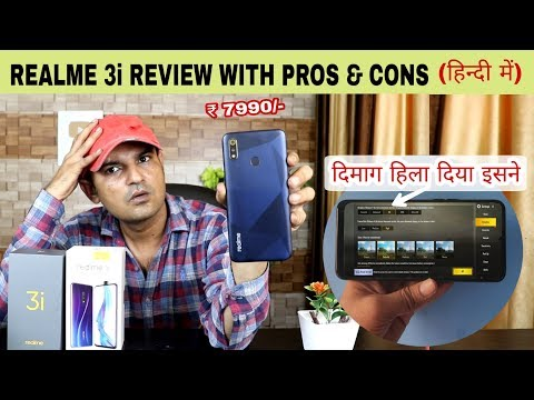 Realme 3i Review in Hindi - दिमाग हिला दिया इसने .. Unboxing & Review of Smartphones Ka Champion