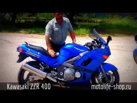 Kawasaki ZZR 400 (23.07.2014) (видео)