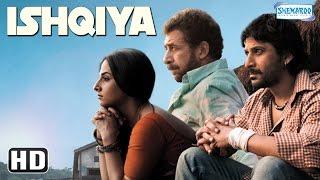 Ishqiya HD  Arshad Wasi   Vidya Balan  Naseruddin Shah  Hindi Full Movie