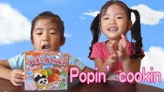 Kracie popin' cookin つくろうおべんとう Bento candy making kit