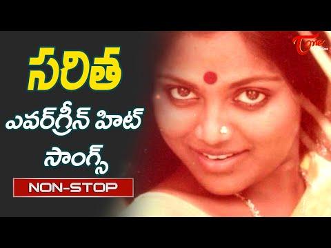 Senior Actress Saritha Birthday Special | Telugu Evergreen Hit Songs Jukebox | Old Telugu Songs