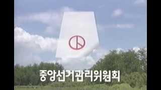 제2회 지방선거(1998) 홍보영상 영상 캡쳐화면
