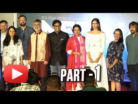 Neerja Trailer Launch | Sonam Kapoor, Shabana Azmi