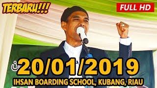 Video Ceramah Terbaru Ustadz Abdul Somad Lc, MA - Ihsan Boarding School, Pekanbaru MP3, 3GP, MP4, WEBM, AVI, FLV Januari 2019