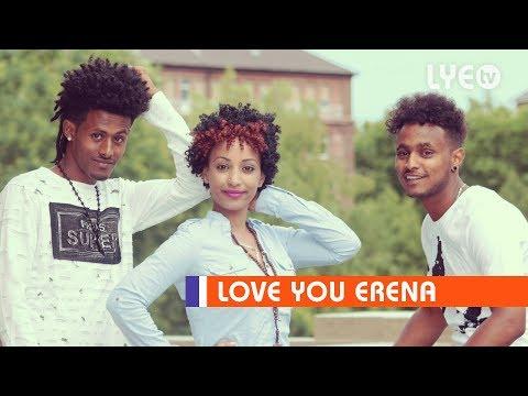 Video LYE.tv - Ema ft Funti - Sexy | ሴክሲ - New LYE Music 2018 download in MP3, 3GP, MP4, WEBM, AVI, FLV January 2017