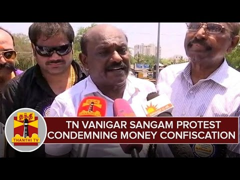 TN-Elections-2016--Vanigar-Sangam-Protest-Condemning-EC-For-Money-Confiscation-From-Traders