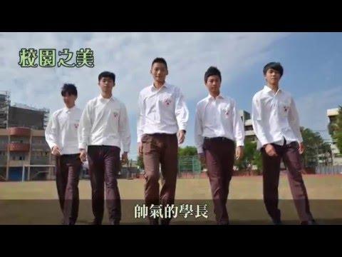 楊梅高中簡介2