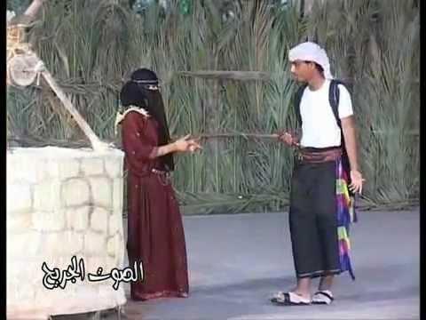 أوبريت أعراس البادية - الجزء الاول (AboJaber)