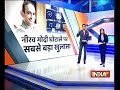 IndiaTV Exclusive: This is how misuse of Letter of Credit was done in PNB scam - Video
