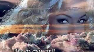 Евгения Георгиева - Аз Съм Жената