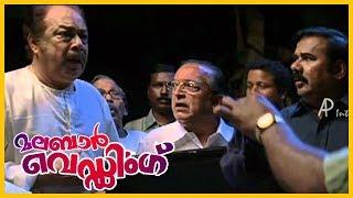 Video Malabar Wedding Movie | Comedy Scenes | Part 3 | Indrajith | Suraj Venjaramood | Mamukkoya MP3, 3GP, MP4, WEBM, AVI, FLV Mei 2018
