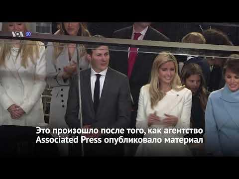 Новости США за 60 секунд. 19 марта 2018