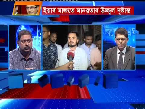 My show on Muslim youths help Hindu mother perform son's funeral in Assam