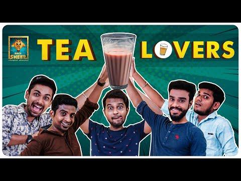 Tea Lovers | Random Video| Blacksheep
