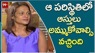 Disco Shanti About Her Financial Problems | Srihari