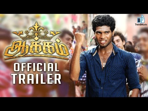Aakkam Official Trailer | New Tamil Movie | Ravan, Vaidhegi | Srikanth Deva | Trend Music