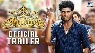 Aakkam Movie Trailer HD - Ravan, Vaidhegi