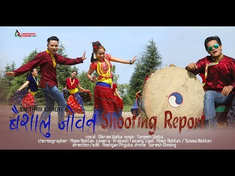 (Shooting Report Selo Song BAISALU JOBAN / Susma Moktan / Khem Moktan / Bikram Waiba TV - Duration: 1 hour, 3 minutes.)