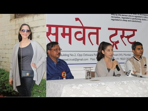 UNCUT: Manisha Koirala Talk About Yoga Can Protect You Against Disease