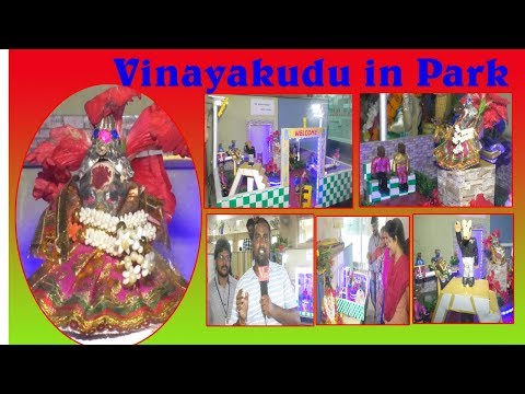 Vinayakudu in Park పార్క్ లో  వినాయకుడు Use Solar Energy Save Power by Welfare Group's in Visakhapatnam,Vizagvision...