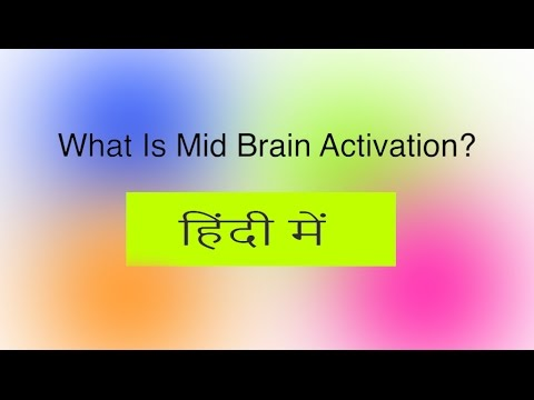 What Is Mid brain Activation ?  [IN HINDI]