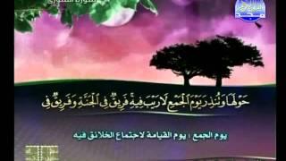 HD الجزء 25 الربعين 1 و 2  : الشيخ مفتاح محمد السلطني