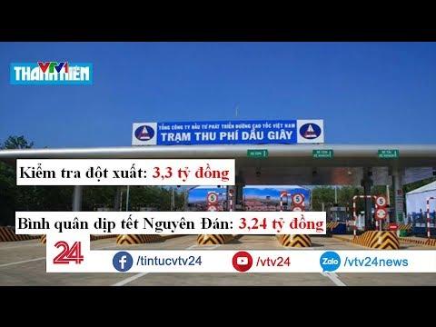 Mới nhất: Khoảng 500 trạm BOT vẫn chưa triển khai thu phí tự động, Vì sao? @ vcloz.com