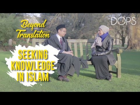 Seeking Knowledge In Islam | Mizz Nina