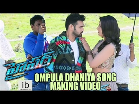 Ompula Dhaniya Song Making Video - Hyper - Ram, Raashi Khanna