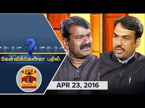 Kelvikkenna-Bathil--Exclusive-Interview-with-Seeman-NTK-Chief-23-04-2016-Thanthi-TV