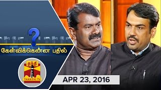 Kelvikkenna Bathil : Exclusive Interview with Seeman, NTK Chief (23/04/2016) | Thanthi TV