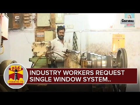 industry-workers-request-to-bring-Single-Window-system-for-MSME-Thanthi-TV