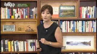 #2 [강의쇼 청산유수] 감정도 습관이다 - 이민영 기업교육전문가