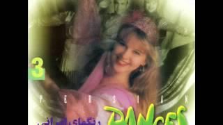 Raghs Irani - Ghafghazi (Azari)  |رقص ایرانی - قفقازی