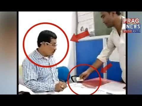 Officer caught on secret camera while taking bribe