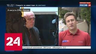 Патенты не спасли Петросяна от ареста