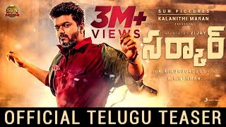 Sarkar - Telugu movie songs lyrics