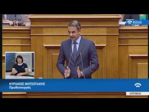 Κ.Μητσοτάκης(Πρωθυπουργός)(Μείωση ΕΝΦΙΑ και βελτιώσεις στη ρύθμιση οφειλών)(30/07/2019)