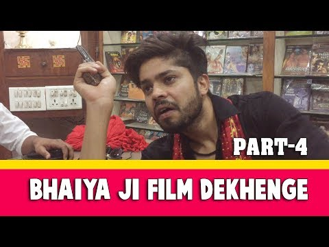 Bhaiya Ji Film Dekhenge | Part- 4 | Dj Naddy