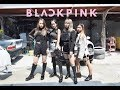 BLACKPINK - KILL THIS LOVE Dance Cover by HKMV