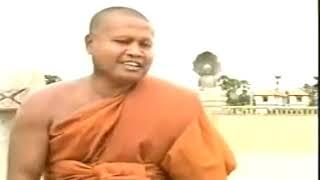Khmer Culture - សំ ប៊ុនធឿន កេតុធ