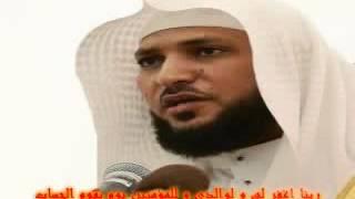 Video القرآن الكريم  بصوت الشيخ ماهر المعيقلي MP3, 3GP, MP4, WEBM, AVI, FLV November 2018
