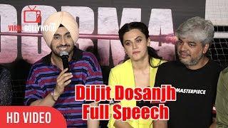 Video Diljit Dosanjh Full Speech | SOORMA Trailer Launch | Viralbllywood MP3, 3GP, MP4, WEBM, AVI, FLV Juni 2018
