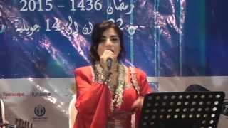 وصلة غنائية في مقام السيكا : أداء مهر الهمامي