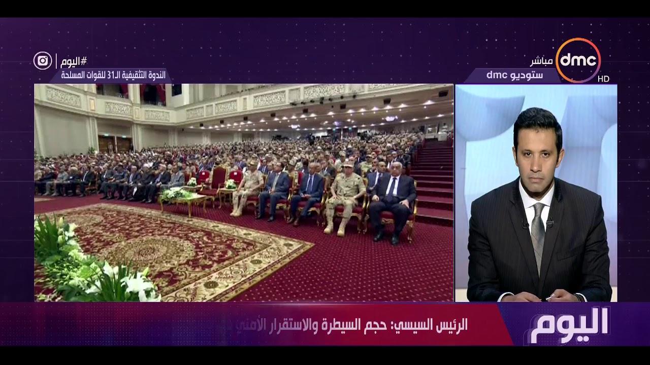 اليوم - هاتفيا : الكاتب الصحفي / عماد الدين حسين رئيس تحرير صحفية الشروق