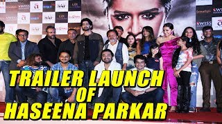 'Haseena Parkar' Official Trailer Launch Shraddha Kapoor,Siddhanth Kapoor,Apoorva Lakhia#celebs #stars #entertainmentSUBSCRIBE OUR CHANNEL FOR REGULAR UPDATES: http://www.youtube.com/subscription_center?add_user=GetinfotainmentLike us on Facebook:www.facebook.com/FirstFrameFilmsFollow us on Twitter:www.twitter.com/FirstFrameFilms