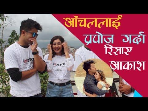 (आँचल गर्छिन्  Paul लाई सम्झेर रोमान्स, Aanchal र Aakash को मायामा भिलेनको इन्ट्री | FORSEE NETWORK | - Duration: 26 minutes.)